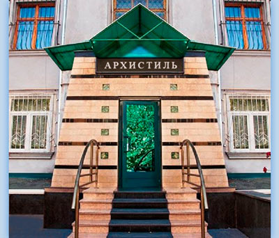 Офис бюро архитектурного дизайна Архистиль, Бишкек