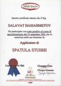Сертификат подтверждения права на применение технологий Spatula Stuhhi