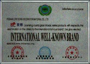 Сертификат мозаичного стекла компании FoshanLove Song Decoration Material